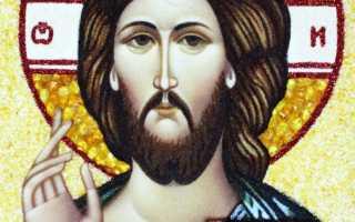 Молитва о 99 имен божьих православная