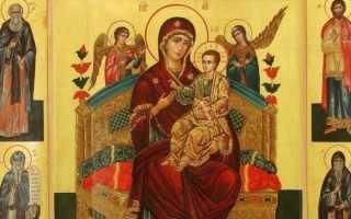 Молитва к иконе божьей матери всецарице