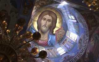 Молитва избавления от всех проклятий православная