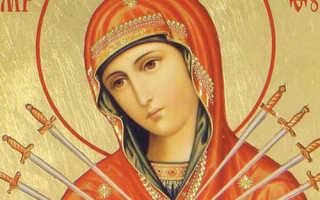 Молитва иконе рождество пресвятой богородицы