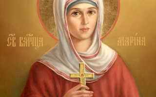 Святая марина молитва и икона