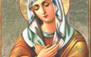 Молитва иконе божьей матери умиление