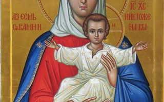 Молитва господа о защите младенца или отроков в течении дня