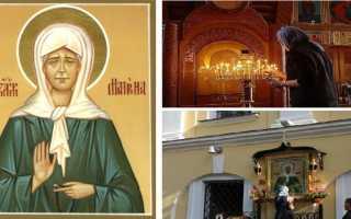 Молитва святой матроне московской от пьянства