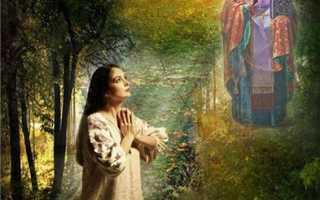 Молитва береги меня боже