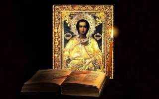 Молитва великомученику пантелеймону о болящем