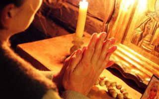 Молитва от злых людей николаю чудотворцу мощная защита
