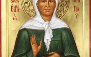 Молитва ко святой блаженной матроне