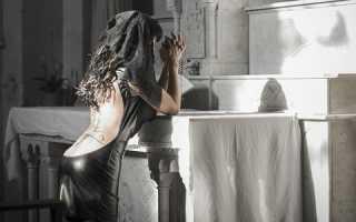 Молитва от неудач защити себя и свою семью