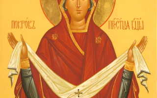 Божья матерь покровская молитва