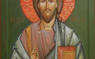 Молитва шел иисус христос небес