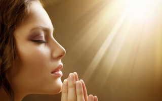 Молитва чтобы в доме все было отлично