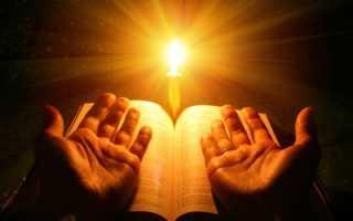 Какая молитва поможет в беде
