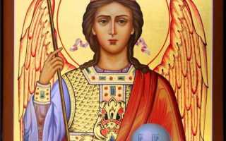 Молитва архангелу михаилу об усопших родственниках