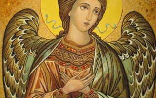 Молитва ангел христов хранитель мой