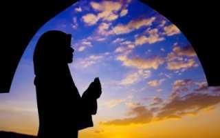 Молитва очищения человека мусульманская