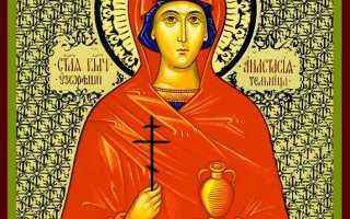 Молитва богородице узорешительнице