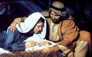 Молитва чтобы повезло ребенку
