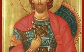 Иоанн воин молитва от врагов