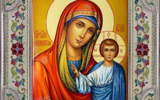 Молитва деве марии о семье