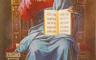 Молитва по спасению души