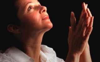 Молитва исцеления от болезни ребенка