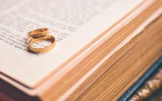 Сильная молитва в дорогу мужу
