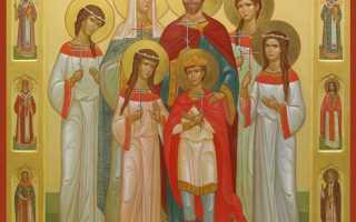 Молитва к царевичу алексею
