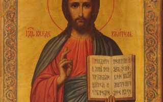 Вседержителю икона и молитва