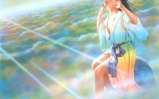 Молитва к вселенной о помощи