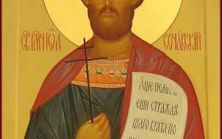 Сильные молитвы на торговлю иоанну сочавскому сильная молитва