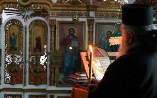 Молитва об избавлении от страсти курения
