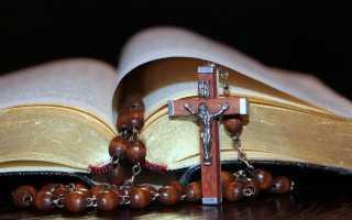 Молитва к богу о везении