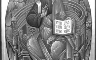 Молитва димитрия ростовского спаси мя