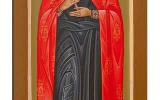 Икона для наталии молитва