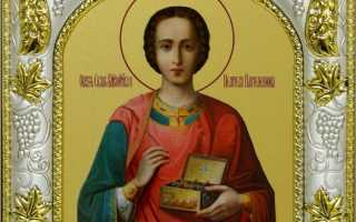 Православная молитва против болезни
