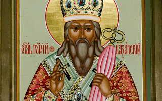 Гурий архиепископ казанский молитва