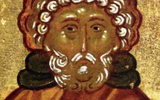 Молитва моисею мурину от бесов