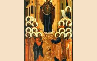 Молитва на непроходимую дверь