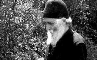 Молитва святому паисию афонскому