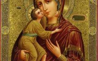 Молитва матери о своей беременной дочери