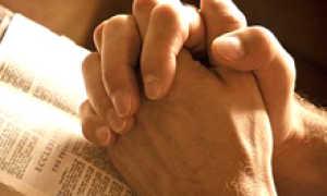 Молитва богородице очень сильная защита