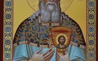 Молитва иоанна кронштадтский
