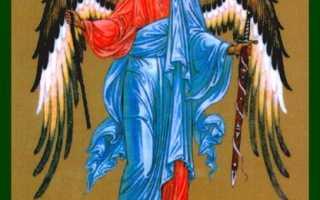 Молитва ангелу хранителю святому кириллу