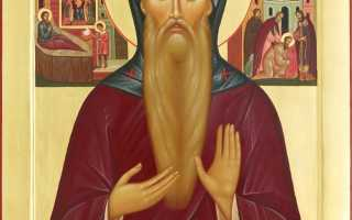 Молитва князю олегу брянскому