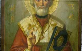 Молитва николаю чудотворцу официальный сайт православия