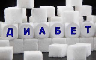 Исцеляющия молитва от диабета