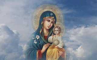Золотая молитва богородицы