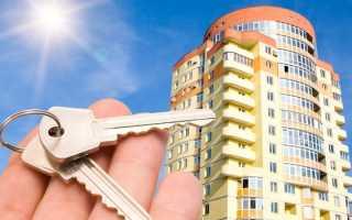 Молитва на продажу квартиры степановой