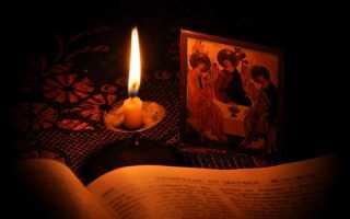Молитва на ночь оберегающая